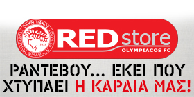 red store