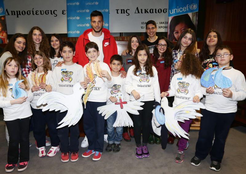 Soutien au Marathon Radio de l'UNICEF