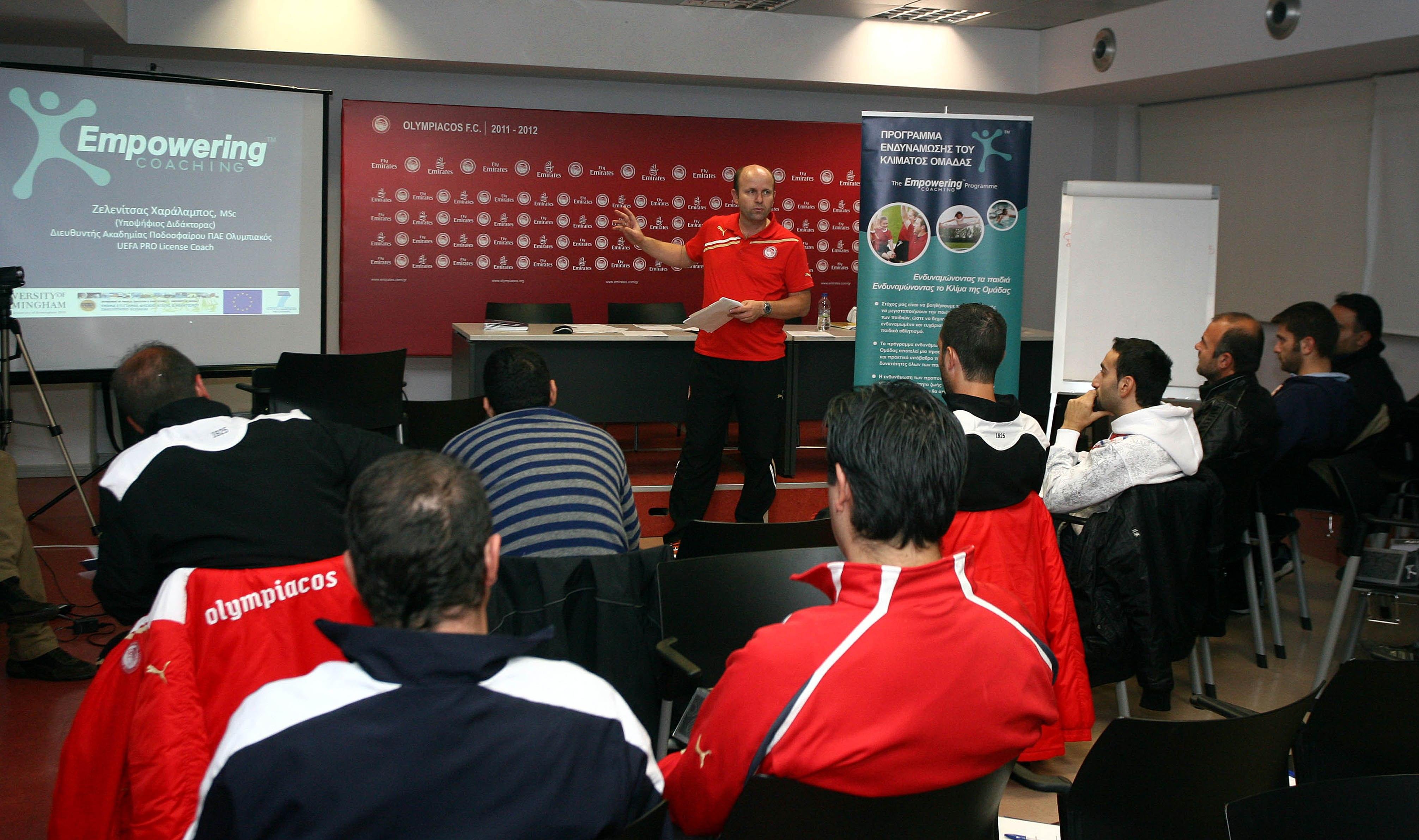 2o seminario formativo organizado por la Dirección de la Academia de Fútbol