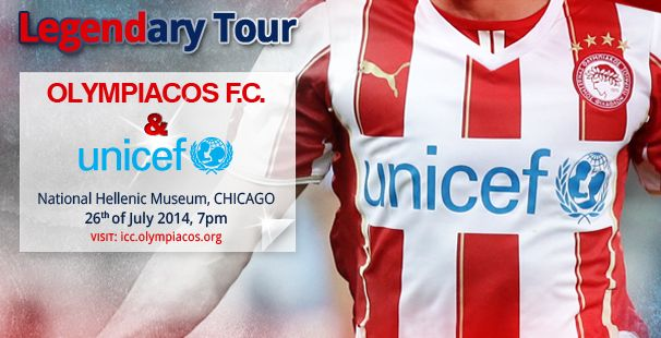 Olympiacos' UNICEF fundraising event in Chicago!
