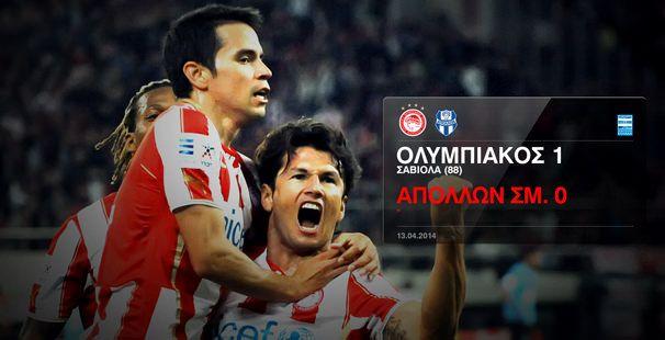 Olympiacos – Apollon 1-0