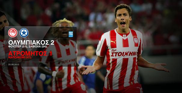 Olympiacos – Atrómitos 2-1