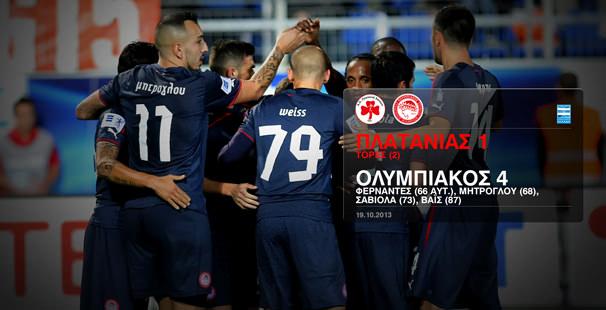 Platanias – Olympiacos 1-4