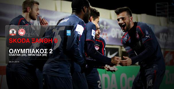 Skoda Xanthi – Olympiacos 0-2