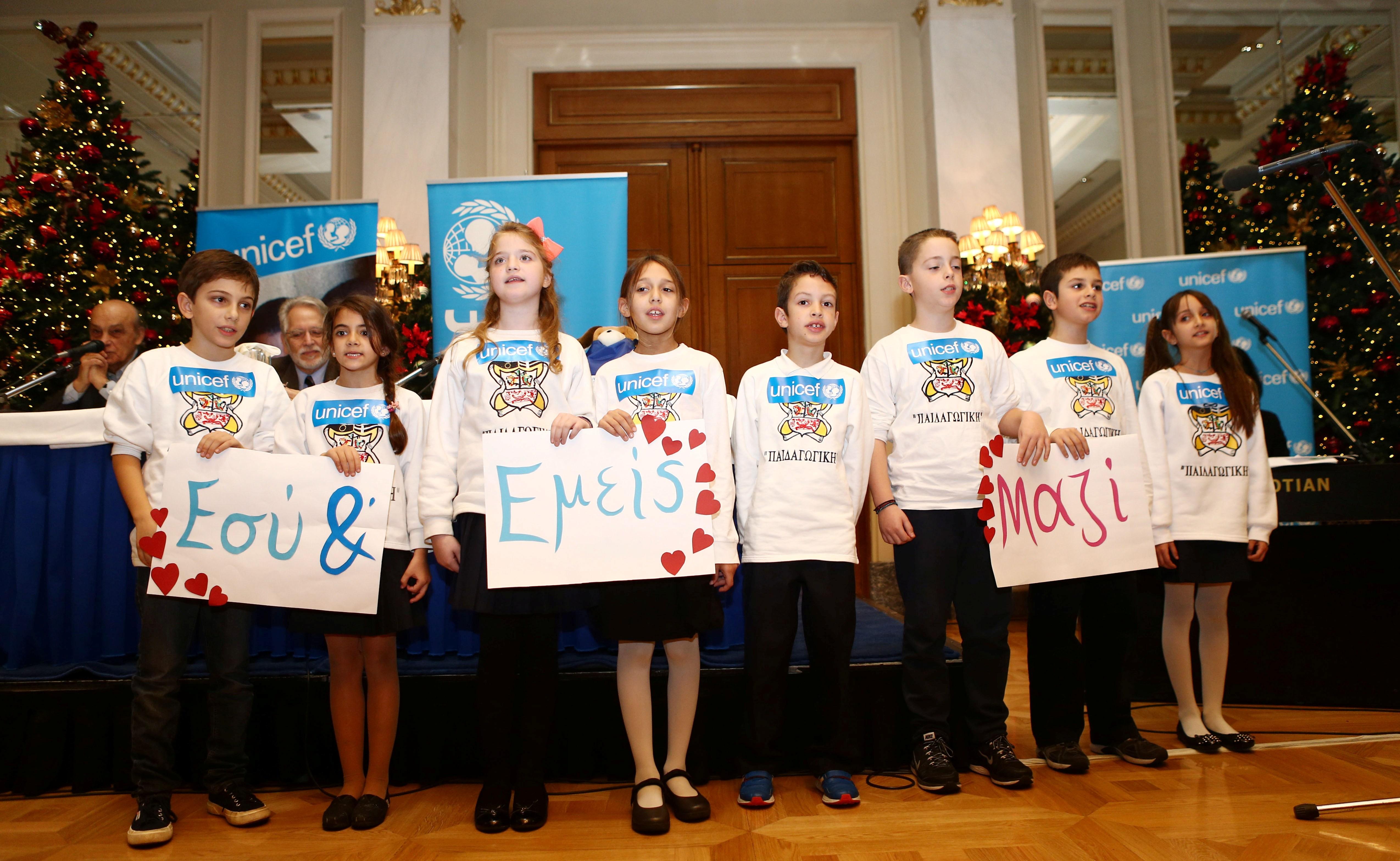 Olympiacos y UNICEF juntos también en la Telemaratón