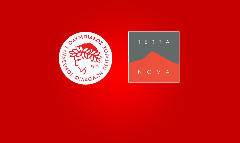 Έναρξη συνεργασίας με Terranova