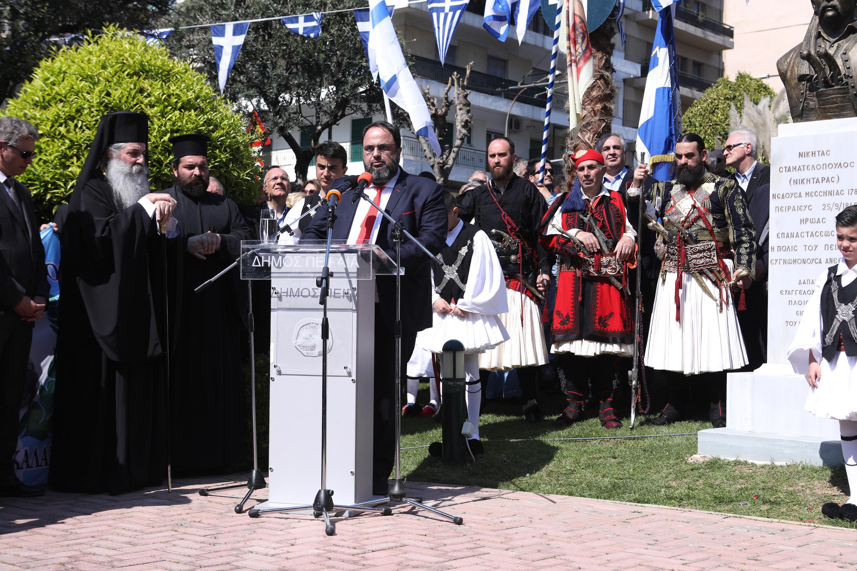 ΒΑΓΓΕΛΗΣ ΜΑΡΙΝΑΚΗΣ: «Πυξίδα μας η Ελλάδα των ηρώων του '21 και της αρχαιότητας»