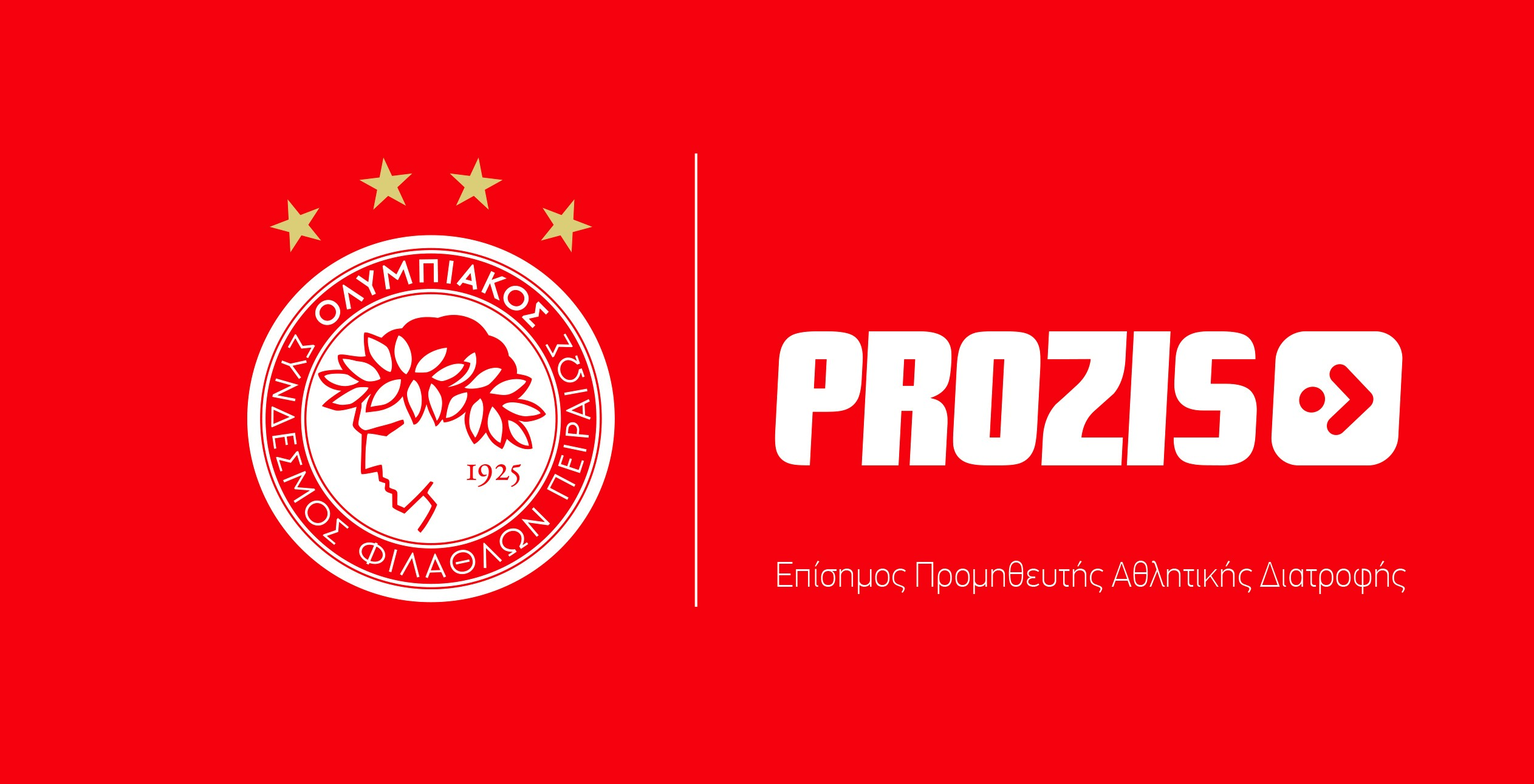 PROZIS is the new official nutrition partner of Olympiacos FC