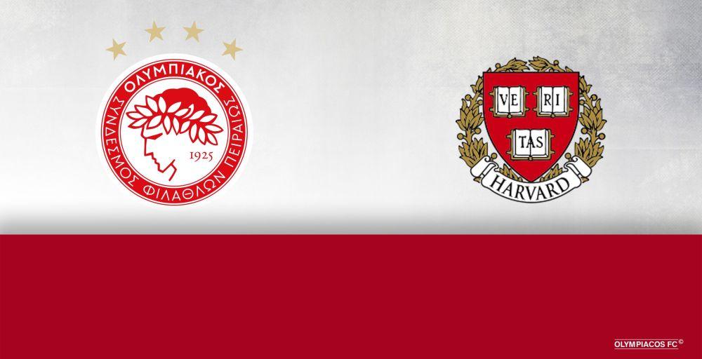 Ο Θρύλος του ελληνικού ποδοσφαίρου στο Χάρβαρντ