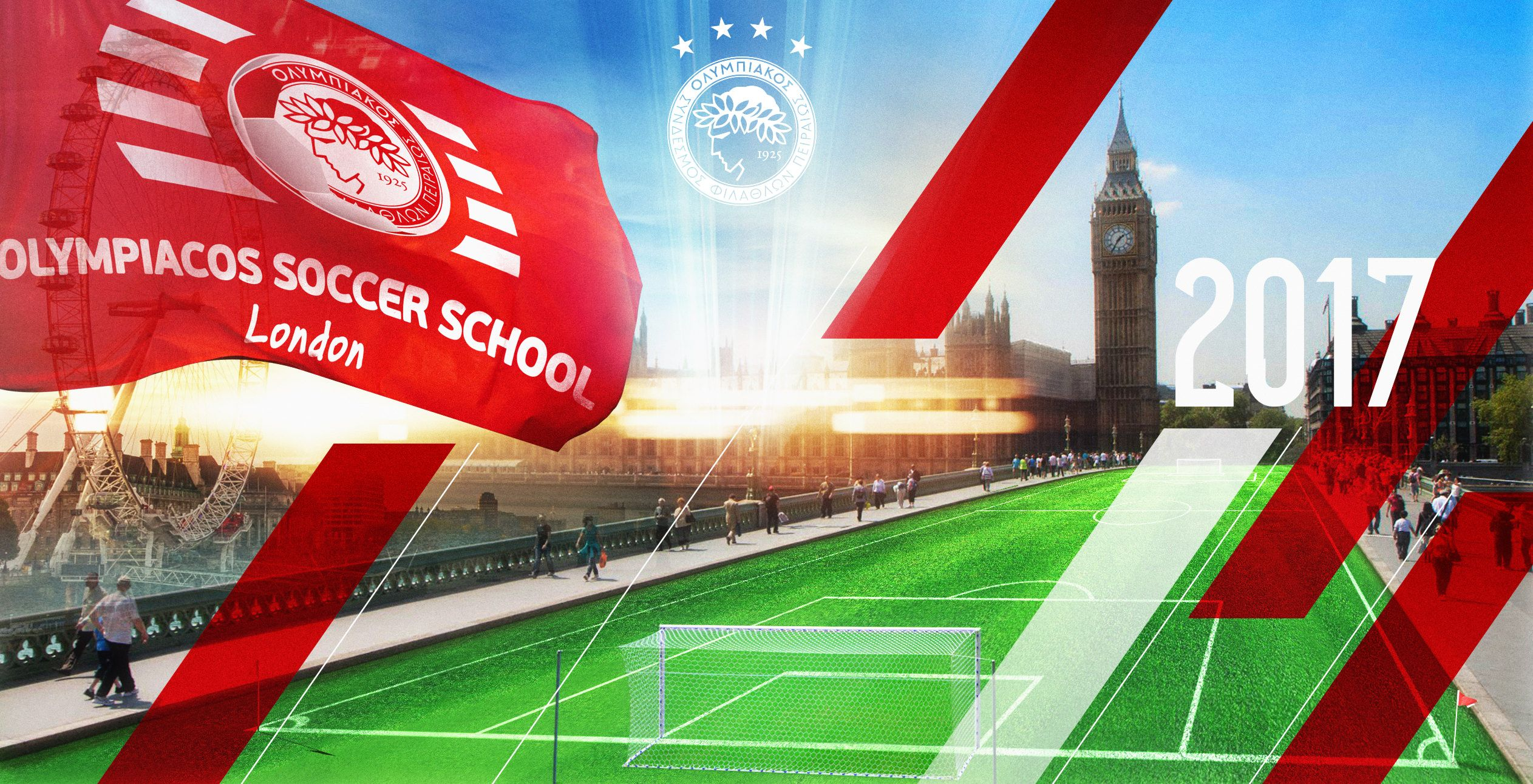 Our Football School in London!