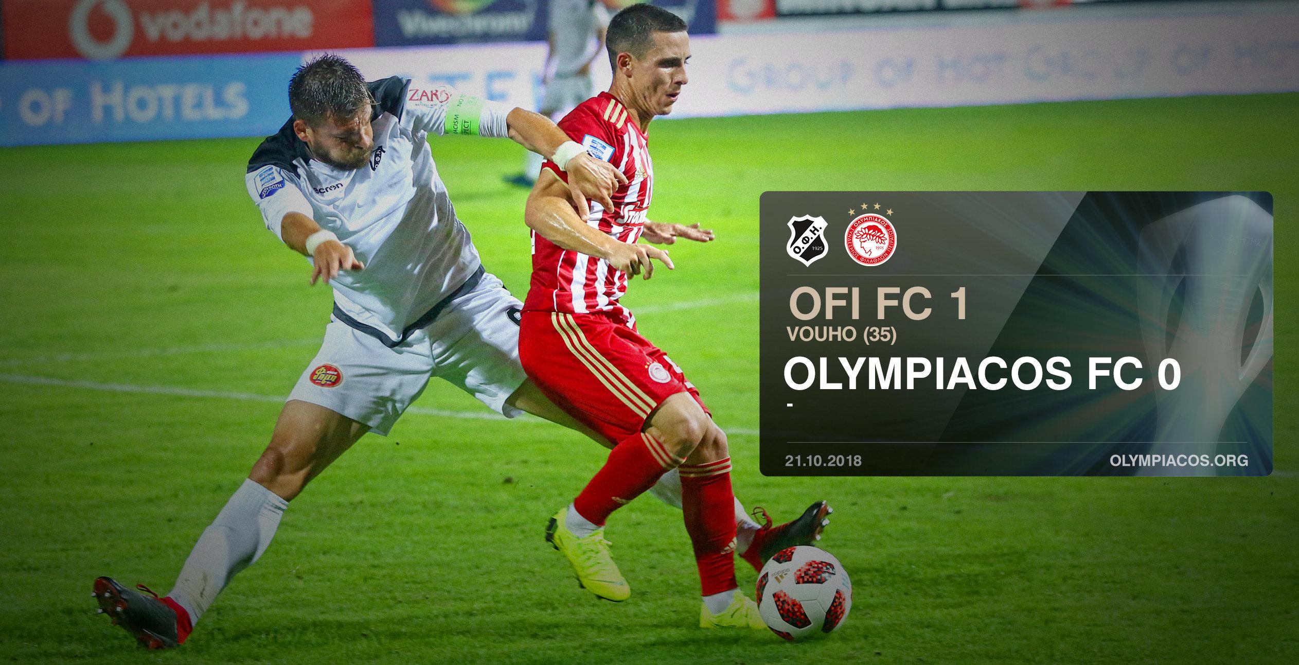 OFI – Olympiacos 1-0
