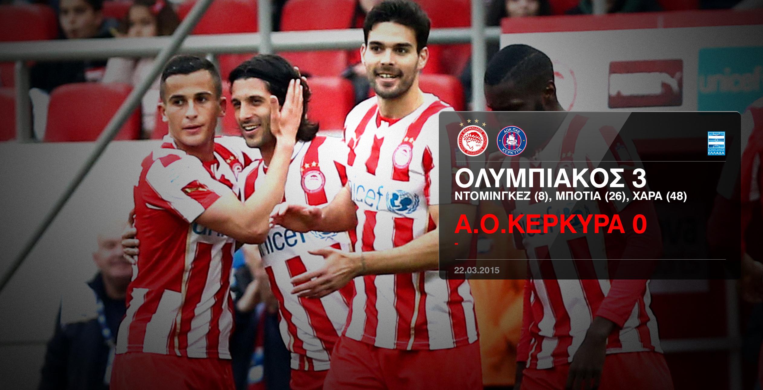 Olympiacós – Kerkira 3-0