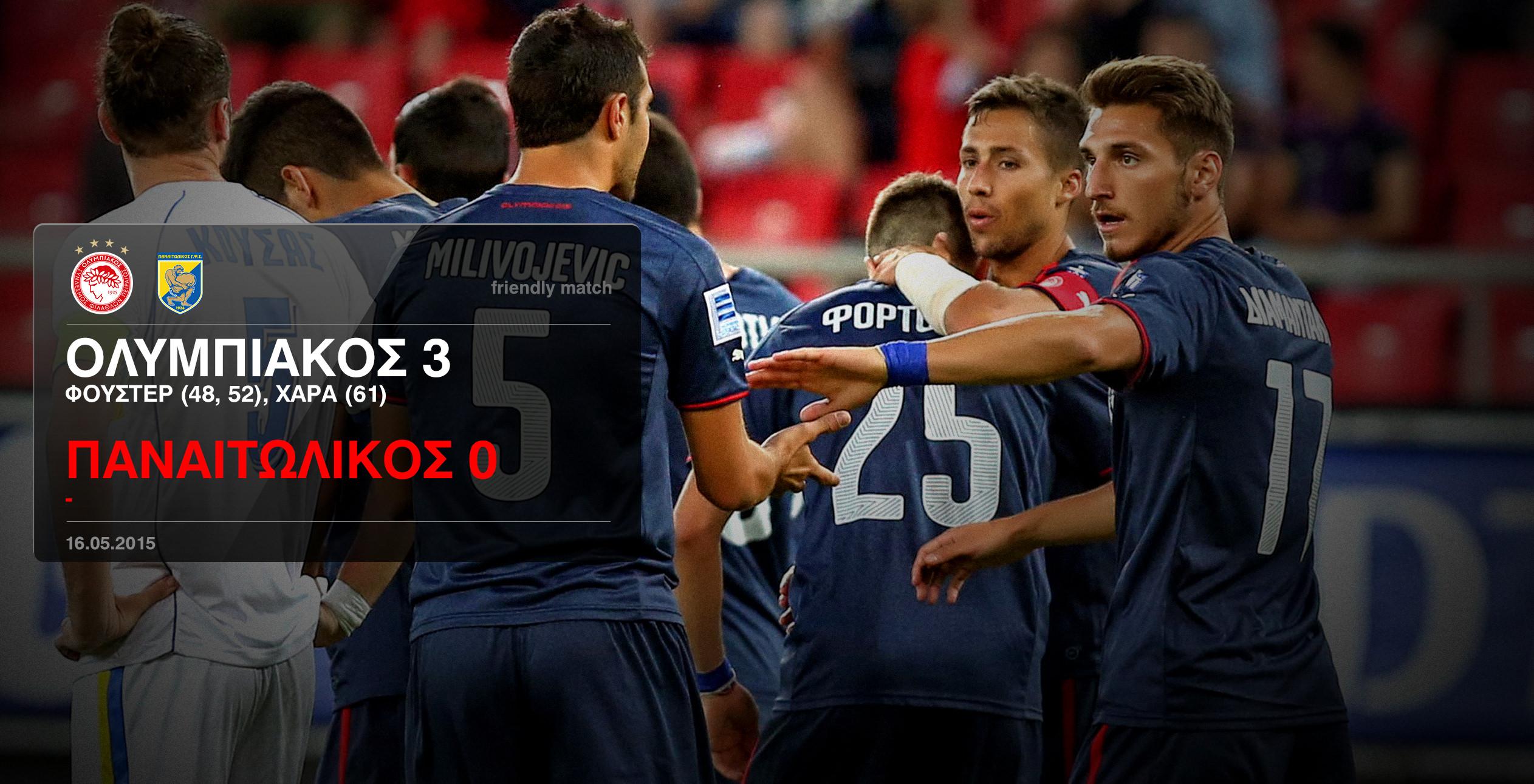 Olympiacos – Panaitolikos 3-0