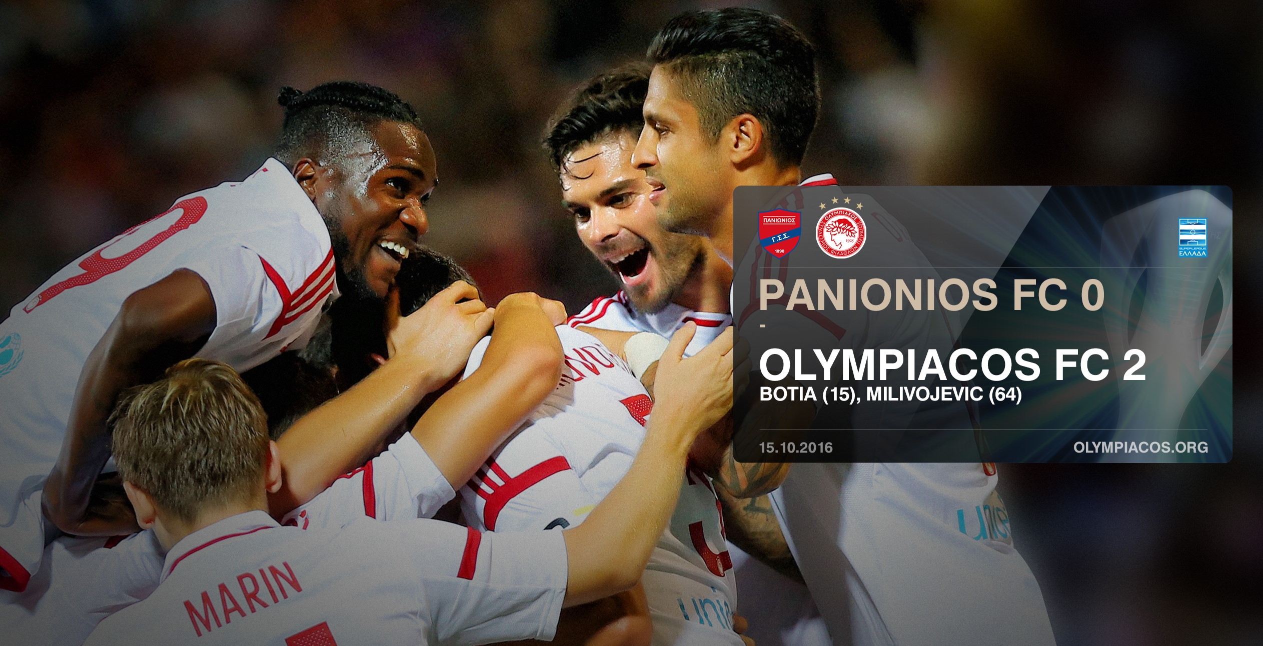 2 spectacular goals earns Olympiacos a 2-0 win to Panionios