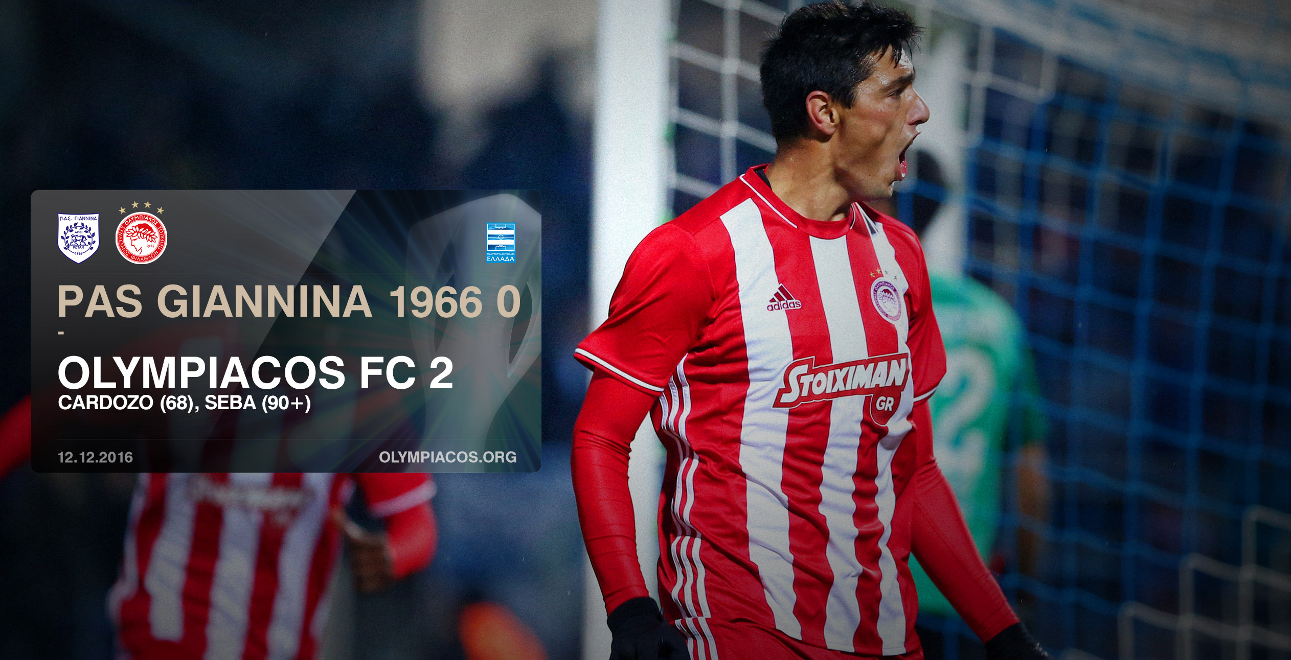 Goal made of 44-karat gold in Ioannina