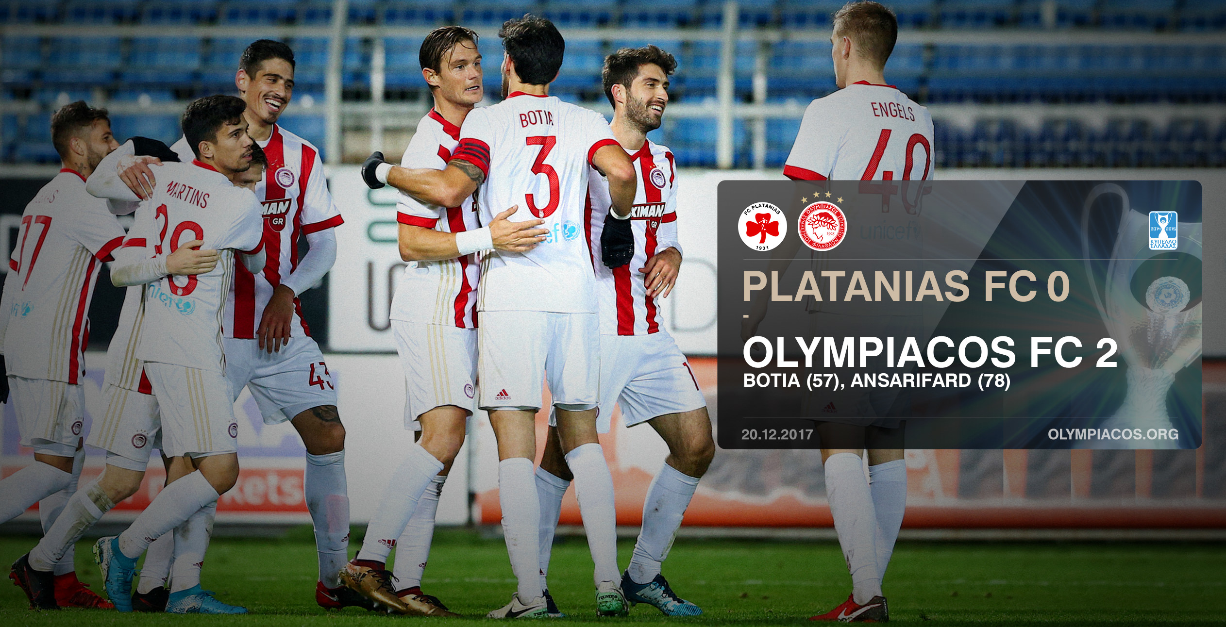 Olympiacos made the first step!