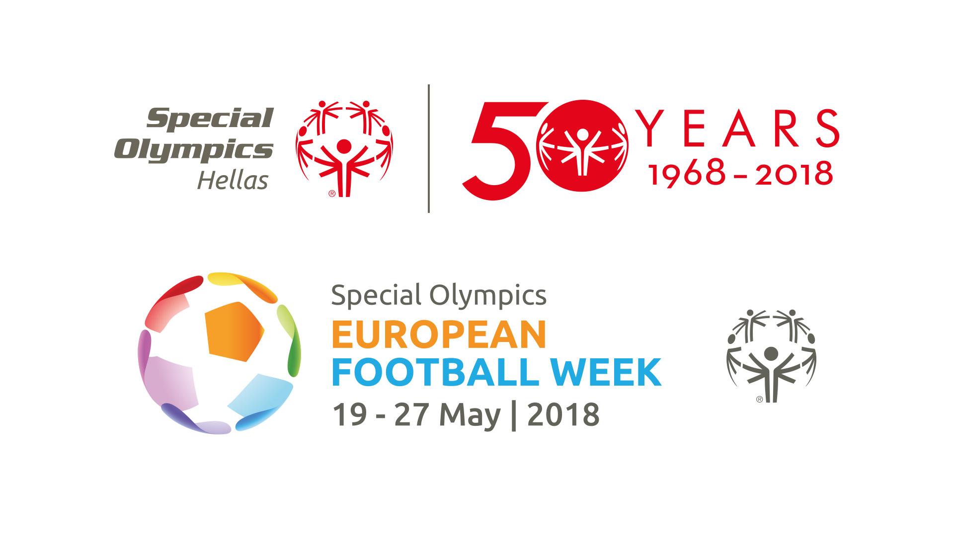 Ολυμπιακός και Special Olympics ενώνουν τις δυνάμεις τους!