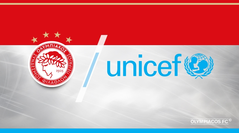 «Αγκαλιάζουμε» τον Τηλεμαραθώνιο της UNICEF!