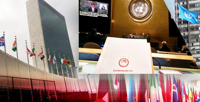 Olympiacos ​ F.C.​ attends the UN General Assembly!
