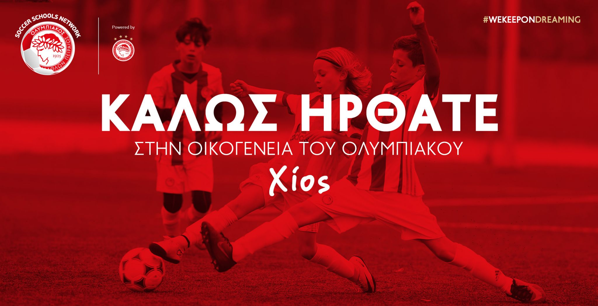 https://www.olympiacos.org/wp-content/uploads/2019/06/10/Olympiacos_New_Soccer_School_Chios_2019_2525x1292.jpg