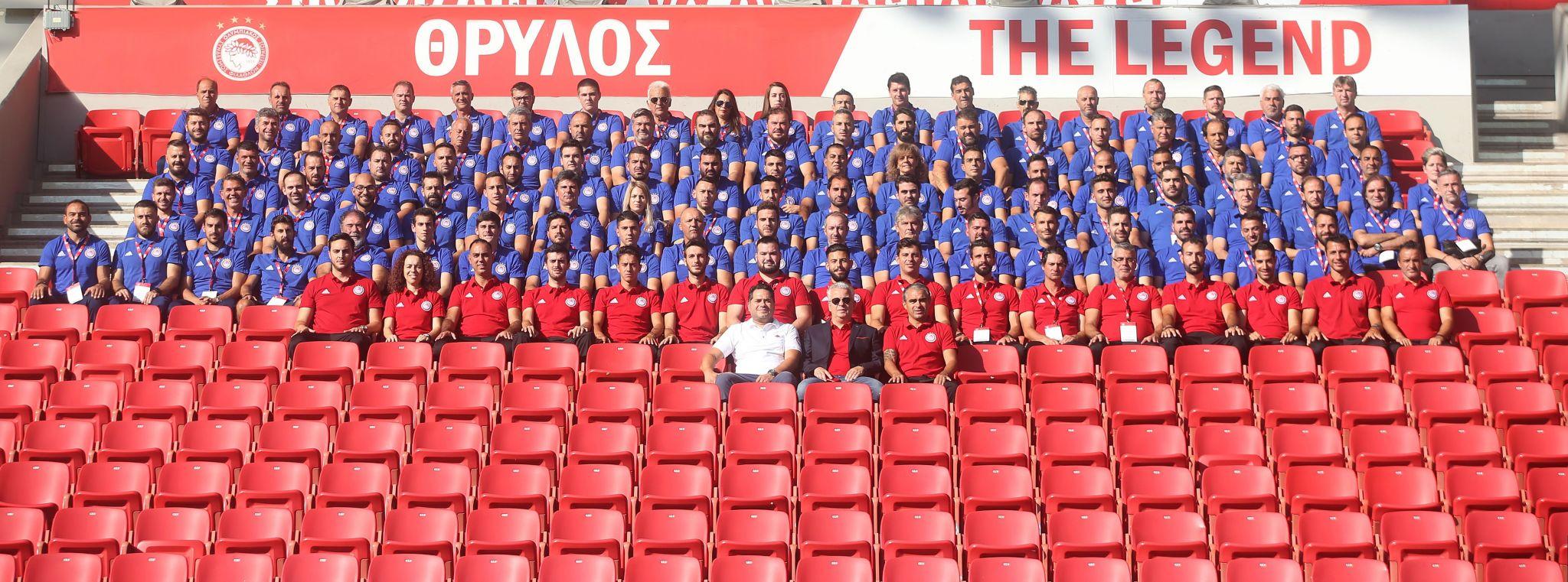 Απόλυτη επιτυχία για το 9ο Σεμινάριο Σχολών του Ολυμπιακού