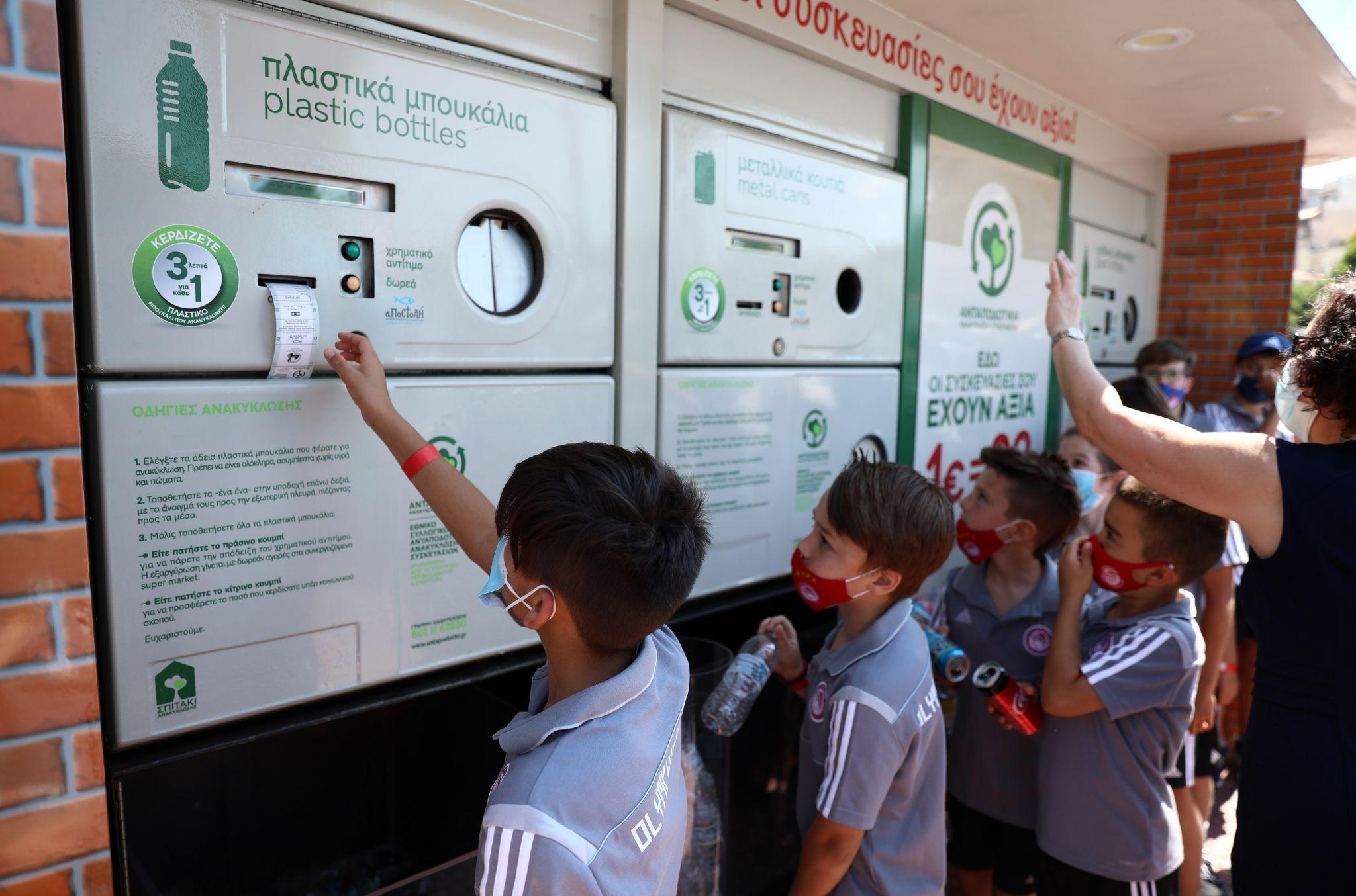 Πρωτοστάτησε στη γιορτή ανακύκλωσης η Ακαδημία