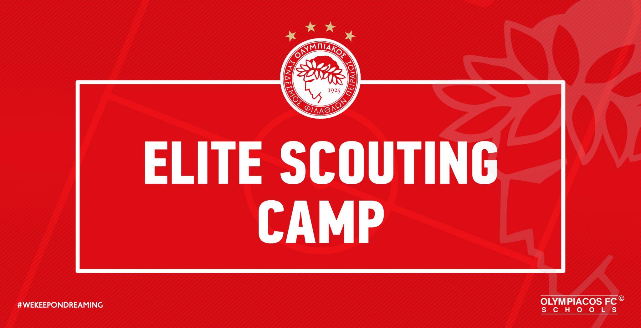 Elite scouting camps σε Ίλιον και Χαλκίδα